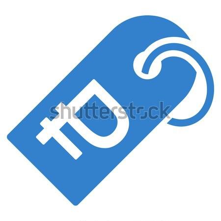Bitcoin tag icône vecteur pictogramme demande Photo stock © ahasoft