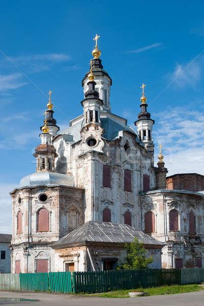 Church of Zakhariya and Elizabeth in Tobolsk Stock photo © Aikon