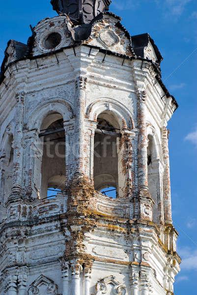 Old church in Tobolsk. Russia Stock photo © Aikon