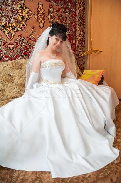 portrait of young happy bride Stock photo © Aikon