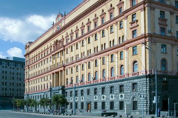 Bina Moskova federal güvenlik hizmet iş Stok fotoğraf © Aikon