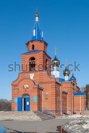 Igreja Rússia 2009 sibéria céu Foto stock © Aikon
