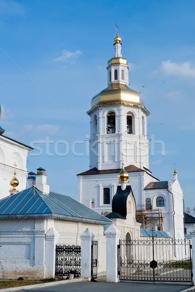 Mosteiro Rússia Egito igreja aldeia Foto stock © Aikon