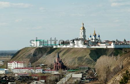 Kremlin complex stad landschap veiligheid baksteen Stockfoto © Aikon