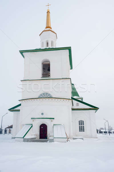 Old church in Preobrazhenka. Russia Stock photo © Aikon