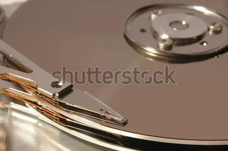 Hard Disk Stock photo © ajt