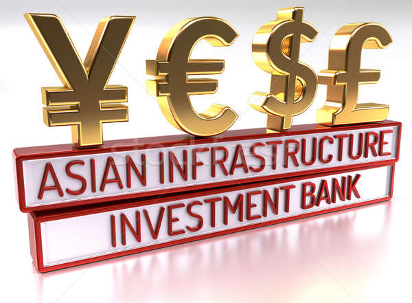 AIIB - The Asian Infrastructure Investment Bank - 3D Render Stock photo © akaprinay