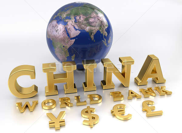 Chine monde banque asian infrastructure investissement Photo stock © akaprinay