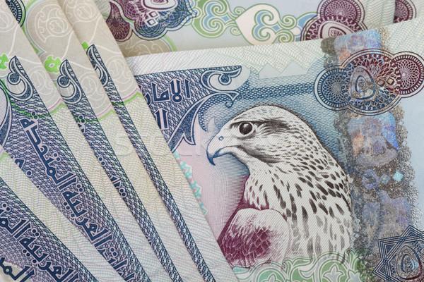 UAE currency - 500 dirhams closeup note Stock photo © Akhilesh