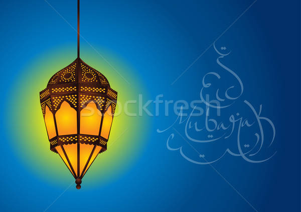 Islamic Lamp with Eid Mubarak in English - Greeting Card Stock photo © Akhilesh
