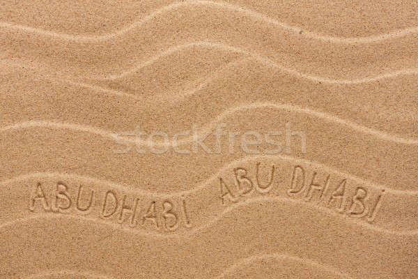 Абу-Даби волнистый песок текстуры вечеринка Сток-фото © alekleks