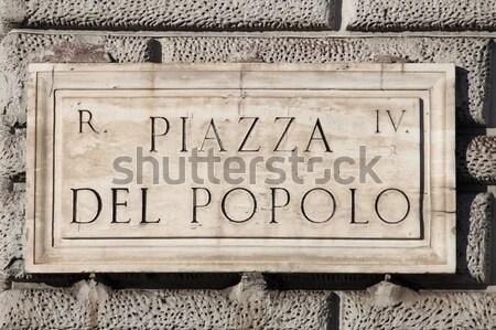 Popolo Square in Rome Stock photo © alessandro0770