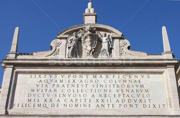 çeşme Roma İtalya gökyüzü duvar Stok fotoğraf © alessandro0770