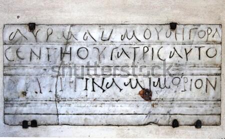 Ancient greek inscription Stock photo © alessandro0770