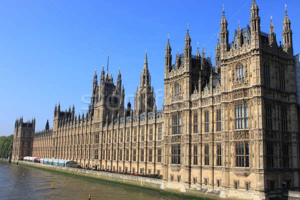 ストックフォト: 住宅 · 議会 · ロンドン · 風景 · 表示 · 空