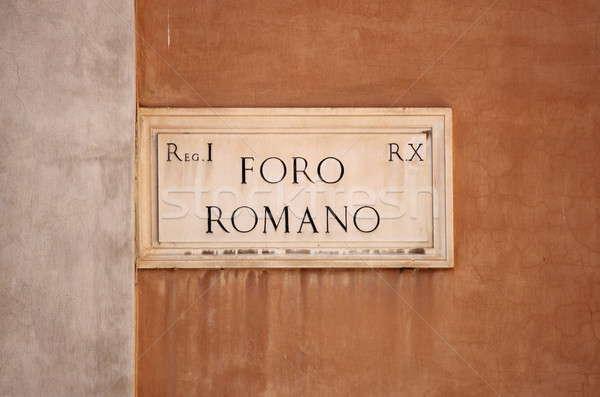 ストックフォト: ローマ · フォーラム · 道路標識 · 古い · ローマ · イタリア