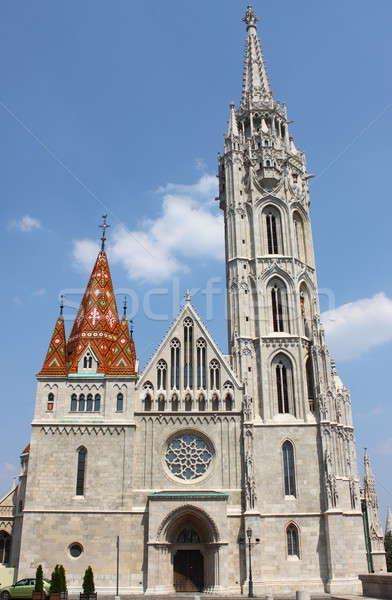 Matthias Church in Budapest Stock photo © alessandro0770