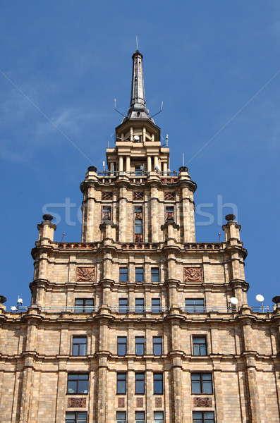 Akademi Riga Letonya gökyüzü Bina mavi Stok fotoğraf © alessandro0770