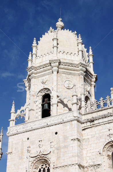 Kubbe manastır Lizbon Portekiz gökyüzü dünya Stok fotoğraf © alessandro0770