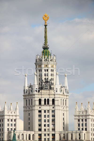Highrise soviet era building in Moscow Stock photo © alessandro0770