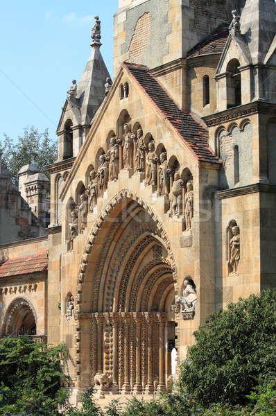 Jak Church in Budapest Stock photo © alessandro0770