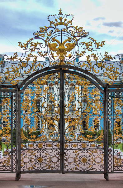 Entrance gate of Catherine Palace in St. Petersburg Stock photo © alessandro0770