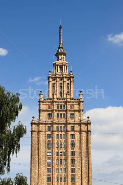 Academy of Sciences in Riga Stock photo © alessandro0770