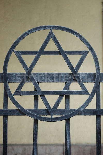 Star of David Stock photo © alessandro0770
