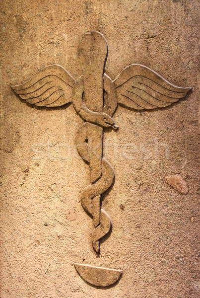 Eski eczane simge tıbbi hastane imzalamak Stok fotoğraf © alessandro0770