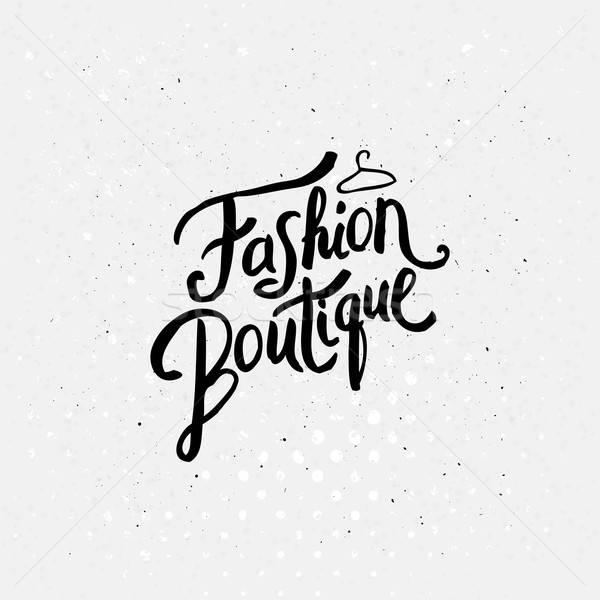 Moda butik grafik tasarım artistik siyah dizayn Stok fotoğraf © alevtina