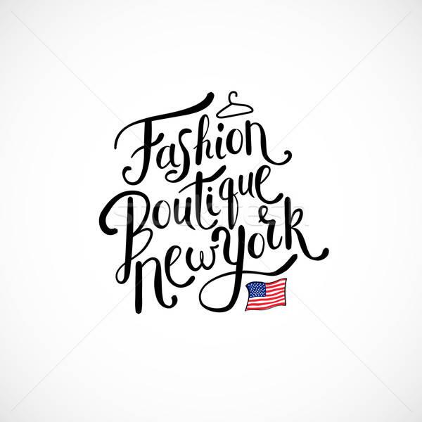 моде бутик Нью-Йорк белый простой текста Сток-фото © alevtina