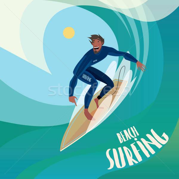 Surfer волна счастливым человека синий погружение Сток-фото © alexanderandariadna