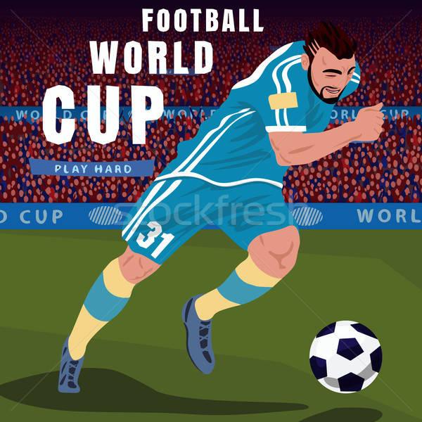 Campeonato futebol azul uniforme Foto stock © alexanderandariadna