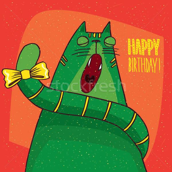 猫 碑文 お誕生日おめでとうございます 面白い 緑 黄色 ストックフォト © alexanderandariadna