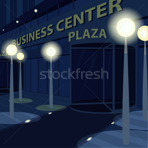 внешний фасад бизнеса центр ночь служба Сток-фото © alexanderandariadna