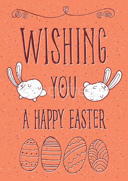 Wishing you a Happy Easter Stock photo © alexanderandariadna