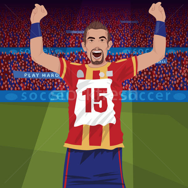 歓喜 勝利 幸せ サッカー ストックフォト © alexanderandariadna