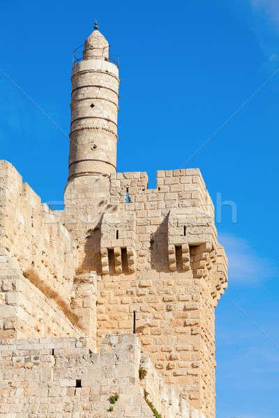 Tower of David Stock photo © alexeys