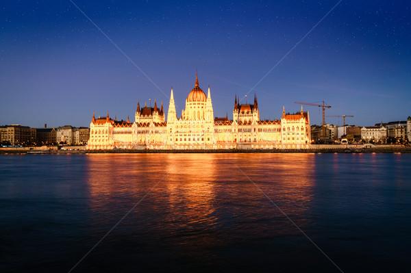 Húngaro parlamento edificio noche hermosa vista Foto stock © alexeys