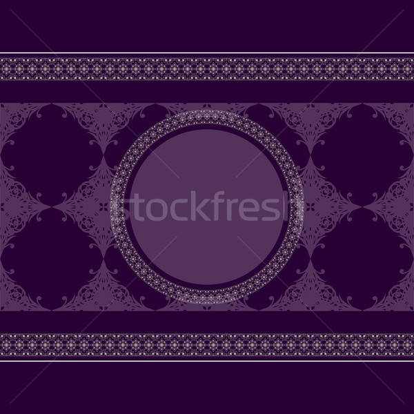 Stock photo: vector seamless vintage pattern with lacy frame for your text