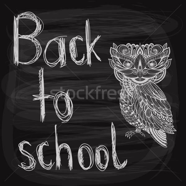Vissza az iskolába kréta rajzolt bagoly iskolatábla szerkeszthető Stock fotó © alexmakarova