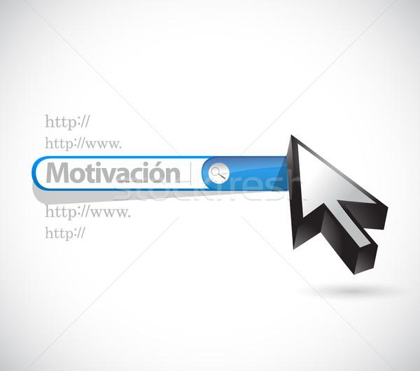 Motivatie Zoek bar teken spaans illustratie Stockfoto © alexmillos