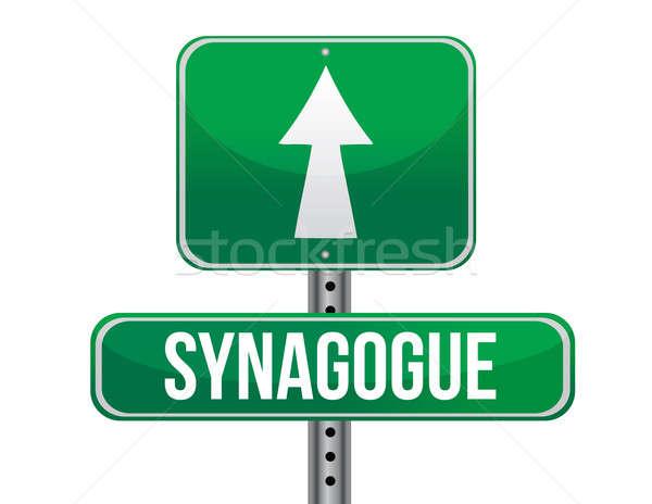 синагога дорожный знак металл знак зеленый движения Сток-фото © alexmillos