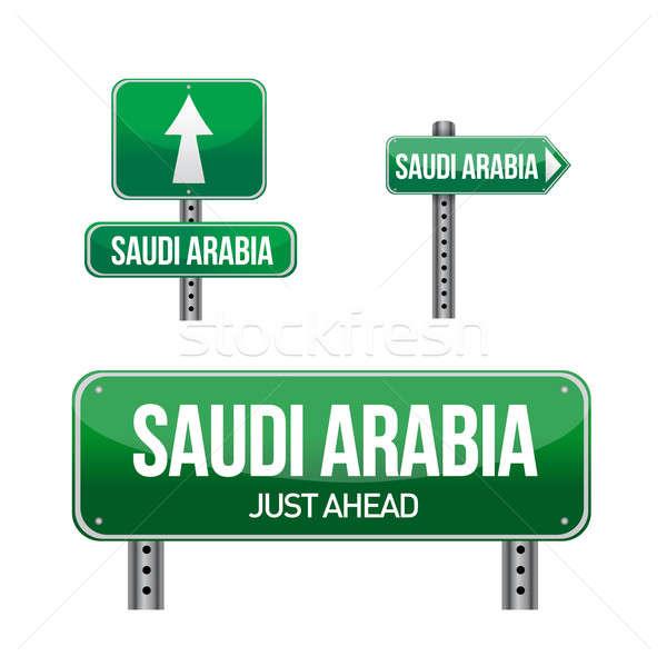 Szaúd-Arábia vidéki út felirat illusztráció terv fehér Stock fotó © alexmillos