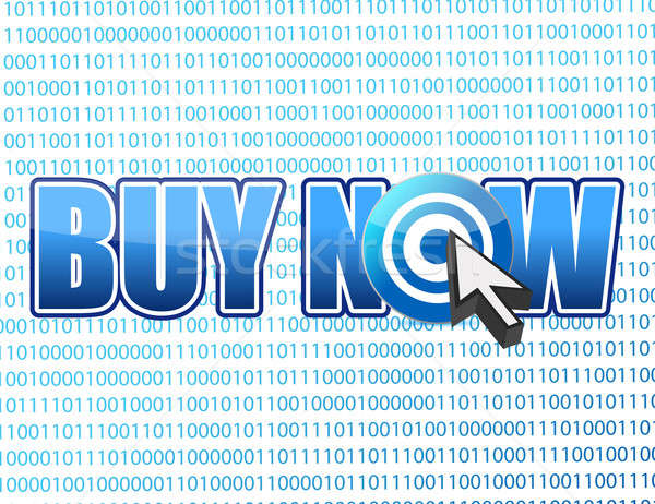 Buy now target cursor binary  Stock photo © alexmillos