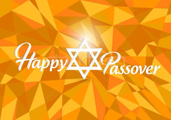 Mutlu Yahudilerin hamursuz bayramı soyut turuncu örnek Stok fotoğraf © alexmillos