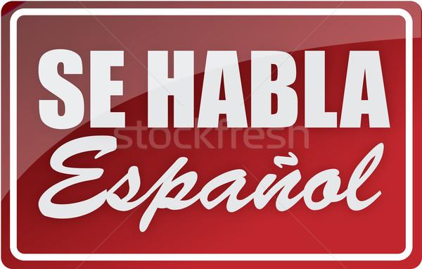 We speak spanish sign illustration design over white Stock photo © alexmillos