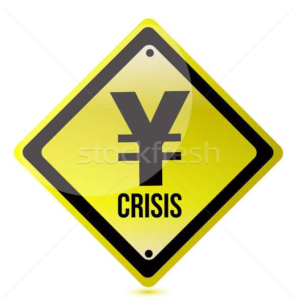 Giallo yen crisi segno illustrazione design Foto d'archivio © alexmillos