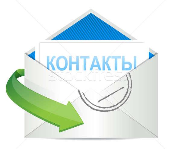 Russo icona illustrazione design bianco Foto d'archivio © alexmillos