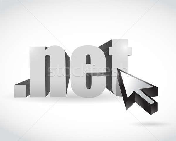 чистой домен курсор иллюстрация дизайна белый Сток-фото © alexmillos